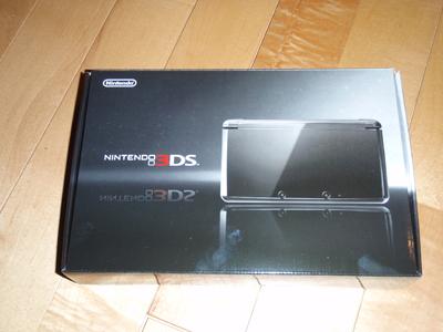 3ds20111217_1.jpg