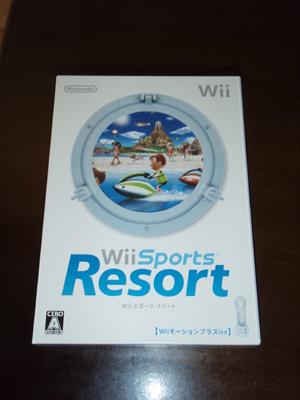 Wii20090727_1.jpg