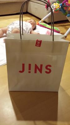 jins20131012_1.jpg