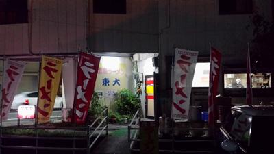 kisei20140815_1.jpg