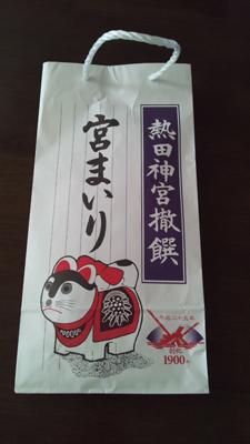 miyamairi20130715_1.jpg