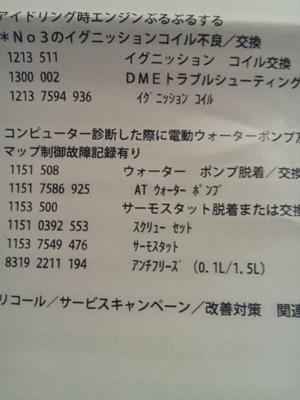saburo20121010_1.jpg