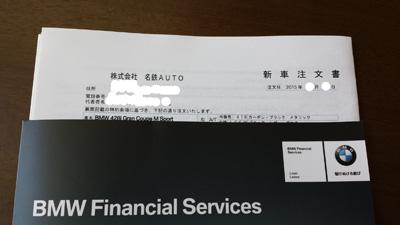 shiro20150502_1.jpg