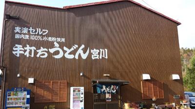 shirotorizoo20141231_7.jpg