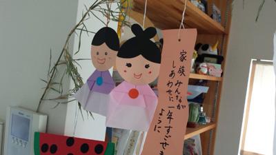 tanabata20140706_1.jpg